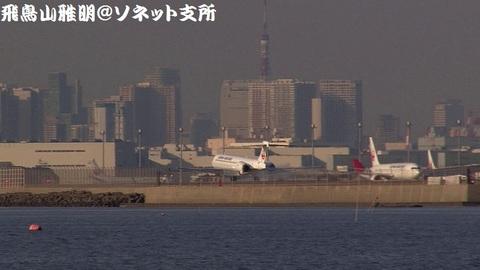 JA8070・タッチダウンの瞬間。