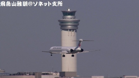 JA8070・後追いキャプチャ(その2)。管制塔をバックに…。