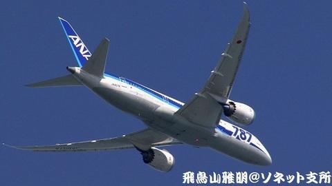 上昇中のJA807A(後追いキャプチャ)。岡山行きです。