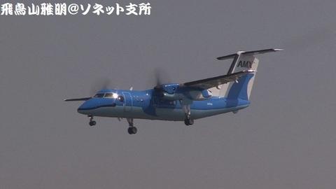 天草エアライン JA81AM@大阪国際空港(伊丹スカイパークより)。RWY32Rへのファイナルアプローチ。