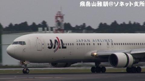 JA8266・機体前方(左舷側)のアップ。