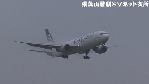 全日本空輸(ANAカーゴ) JA8286@成田国際空港。さくらの山公園より。