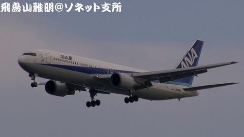 全日本空輸 JA8287@東京国際空港。浮島町公園より。