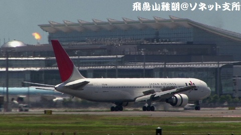 着陸滑走中のJA8299。国際線旅客ターミナルをバックに…。