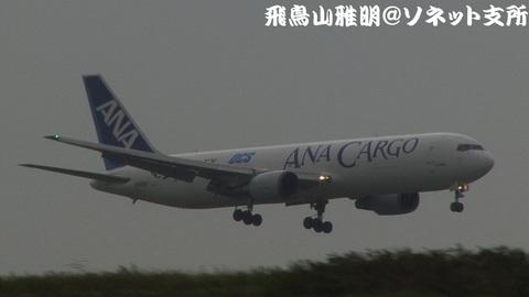 全日本空輸(ANAカーゴ) JA8356@東京国際空港。強風下の京浜島つばさ公園より。