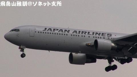 JA8364・機体前方のアップ。ちなみに、装備エンジンは、プラット・アンド・ホイットニー製の『JT9D-7R4D』×2基です。