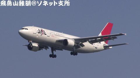 JA8375@東京国際空港