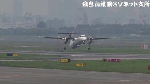 日本航空 - 日本エアコミューター JA849C@大阪国際空港(エア・フロント・オアシス下河原より)。エアボーンの瞬間。