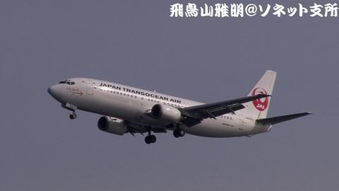 日本トランスオーシャン航空 JA8524@東京国際空港(浮島町公園より)。RWY34Lへのファイナルアプローチ。