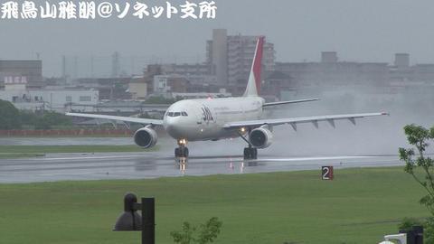 JA8566@大阪国際空港 (雨天時の離陸シーン)
