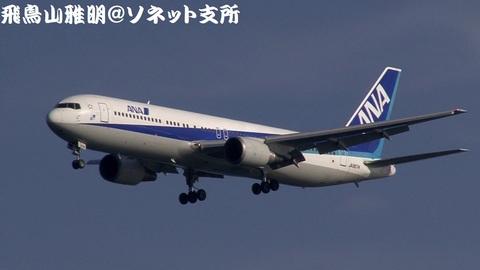 全日本空輸 JA8674@東京国際空港。浮島町公園より。