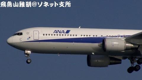 JA8674・機首部分のアップ。スタアラロゴのすぐ下に「赤い羽根共同募金×ANA提携50周年記念」ロゴ。
