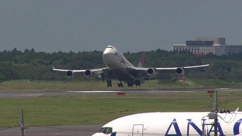 日本航空 JA8919