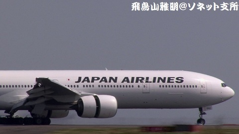 JA8942・タッチダウン(前脚)の瞬間!!