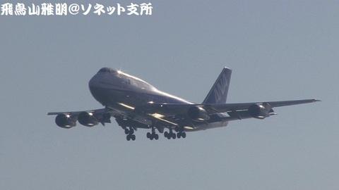 全日本空輸 JA8961@東京国際空港(浮島町公園より)。RWY34Lへのファイナルアプローチ。
