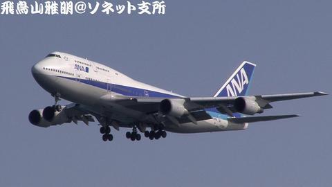 JA8964@東京国際空港