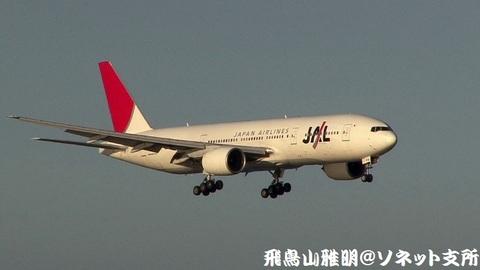 日本航空 JA8978@東京国際空港(京浜島つばさ公園より)。RWY22へのファイナルアプローチ。