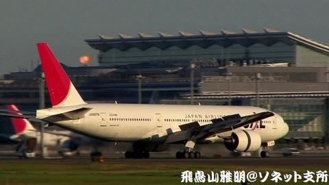 着陸滑走中のJA8978。国際線旅客ターミナルをバックに…。