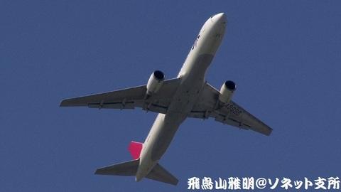 日本航空 JA8986@東京国際空港(浮島町公園より)。RWY16R上がりの迎え撃ち。