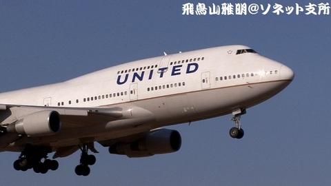 N119UA・機体前方のアップ。747-422に、コンチネンタルの塗装は似合わないよなあ…。