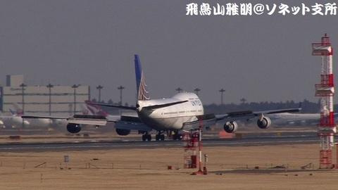 着陸滑走中のN119UA。