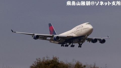 デルタ航空 N661US@成田国際空港(さくらの山公園より)。RWY16Rへのファイナルアプローチ。