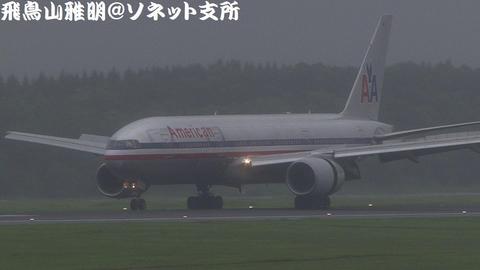 N774AN@成田国際空港 (Bラン展望台より)