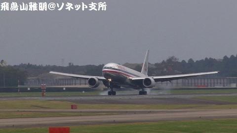アメリカン航空 N787AL@成田国際空港(Bラン展望台より)。RWY34Rにタッチダウンする瞬間。