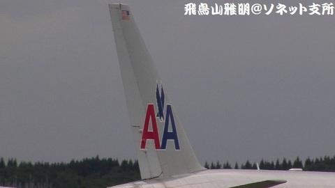 N787ALの尾翼。上端~下端まで、綺麗にフレーミングしませう。