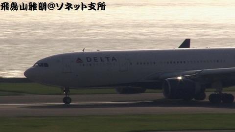 N859NW・機体前方のアップ。