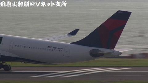 N859NW・機体後部(尾翼)のアップ。