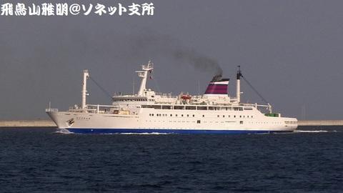 小笠原海運が所有・運航している貨客船「おがさわら丸」の東京港入港シーン。城南島海浜公園より。