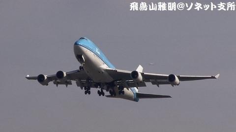 KLMオランダ航空 PH-BFR@成田国際空港(さくらの山公園より)。RWY34Lからの離陸を迎え撃つ。