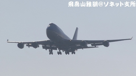 KLMオランダ航空 PH-BFT@成田国際空港。RWY34Lエンドより。