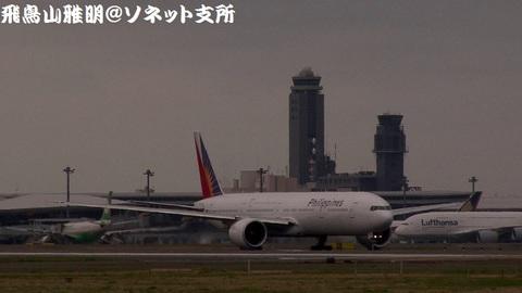 フィリピン航空 RP-C7776@成田国際空港(RWY34Lエンドより)。34Lに向けてタキシング中。2本の管制塔をバックに…。