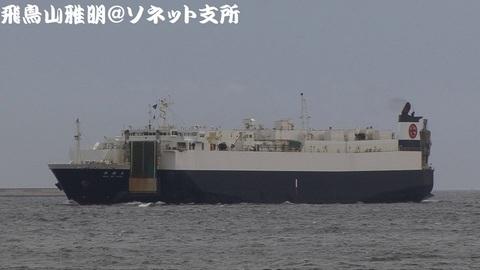 栗林商船のRORO船「神明丸」の東京港入港シーン。城南島海浜公園より。