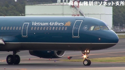 VN-A361・機体前方のアップ(右舷側)。