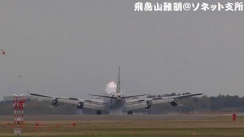 VP-BIG・着陸の瞬間。